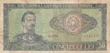 ROMANIA 50 LEI 1966 UZATA