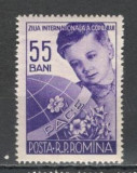 Romania.1956 Ziua internationala a copilului  ZR.131