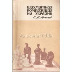 Compozitia Sahista Ucraineana - B. M. Apchakov