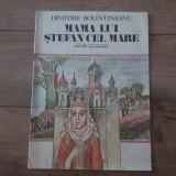 Mama lui Stefan cel Mare - Dimitrie Bolintineanu (1984)