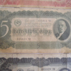 MDBS - BANCNOTA RUSIA - 5 RUBLE - 1937