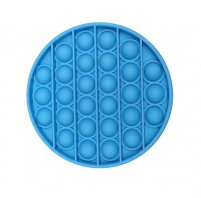 Push Bubble Fidget Jucarie Senzoriala, Autismul Are Nevoie Speciala De Detensionare ROTUND, Albastru + CADOU foto