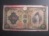 Japonia _ 10 yen _ 1930
