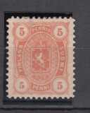 Finland 1881 Coat of arms 5P thin at top Mi.13By K.12 1/2 MH AM.318