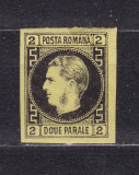 1867 - Carol I - Favoriti - 2 parale - hartie subtire - tip T2 din blocul report