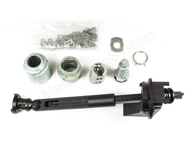 Kit reparatie butuc si mecanism capota Ford Focus ( 2004-2010)