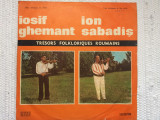 iosif ghemant ion sabadis ‎virtuosos of the violin disc vinyl lp muzica folclor
