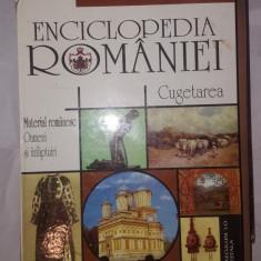 ENCICLOPEDIA ROMANIEI / CUGETAREA AN1999/960PAGINI