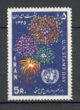Iran.1967 Ziua marcii postale ONU  DD.389
