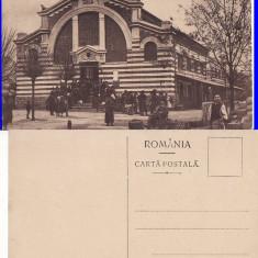 Ramnicu Valcea- Hala- rara, Necirculata, Printata