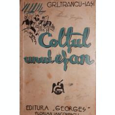 COLTUL UNUI ESAN - GR.L. TRANCU