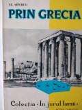 PRIN GRECIA - AL. SIPERCO