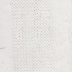 Algebre (Ed. Tehnica)