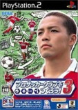 Joc PS2 J League