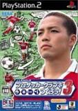 Joc PS2 J League