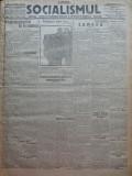 Ziarul Socialismul , Organul Partidului Socialist , nr. 27 / 1920 ,desen Tonitza