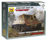 1:100 STURMTIGER HEAVY ASS.GUN 1:100