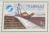 LP 1848 - serie simpla - Transgaz - 35 de ani - 2009, Nestampilat