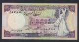 A5937 Syria Siria 10 pounds 1991 XF