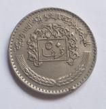Monedă 50 piastri / piastres 1979 Siria, km119, Asia