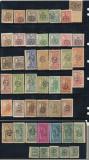 ROMANIA 1919 ocupatia Ungaria Debretin II serie completa 46 timbre nestampilate