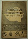 Straja Tarii, program si instructiuni 1939 1940, Directia Indrumarii