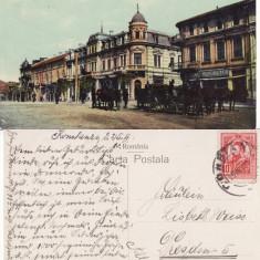 Constanta- Hotel Regal