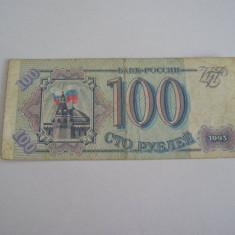 MDBS - BANCNOTA RUSIA - 100 RUBLE - 1993