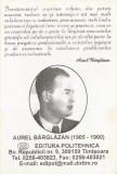 Romania, Aurel Barglazan, calendar de buzunar, 2005