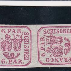 1864 LP 12  PRINCIPATELE  UNITE  EMISIUNEA a II-a - 6 PARALE  POINCON L.PASCANU