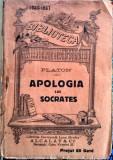 Apologia lui Socrates