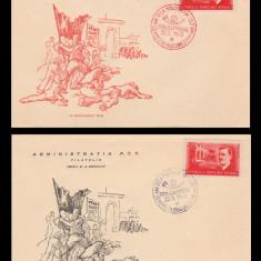 1949 Romania, 2 FDC I. C. Frimu plicuri prima zi dt & ndt, LP 252 + LP 252 a