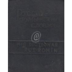 Mic dictionar rus-roman (1964)