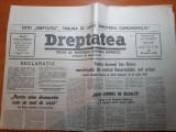 ziarul dreptatea 26 aprilie 1990-art. tinerii demonstranti nu sunt huligani