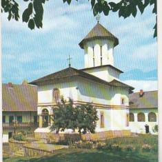 bnk cp Manastirea Govora - Vedere - circulata