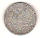 SV * Rusia  1 RUBLA 1898  *  ARGINT  *  Tarul Nikolai II          VF+++ ..., Europa