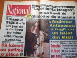 National 16 octombrie 2000-art a.antonescu,3 sud est,nicolas cage si a.jolie