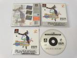 Joc Sony Playstation 1 PS1 PS One - Track & Field International