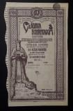 Actiuni 1947 Cladirea Romaneasca - titlu - actiune