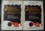 Valentin Al. Georgescu - Judecata domnească în Țara Românească (partea I, 2 vol)