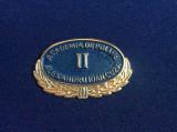 Insignă- Semn de armă - Academia de Poliție - Alexandru Ioan Cuza II (albastru)