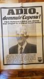 ziarul evenimentul zilei 14 noiembrie 1995 - moartea lui corneliu coposu
