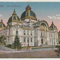 Romania cca 1910, CP ilustrata Bucuresti Casa de Depuneri, CEC, trasura omnibus