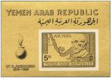 Yemen 1968 Adenauer GOLD imperf. sheet MNH S.690, Nestampilat