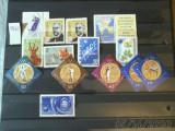 """ROMANIA  1961 , timbre deparaiate , MNH (toate sau """"cu bucata"""")"""