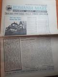 ziarul romania mare 6 decembrie  1996