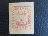 ROMANIA 1859   CAP DE BOUR   CLASSIC SCOTT#7 $$$$$ 475.00