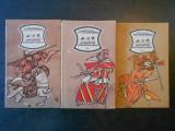 SHI NAIAN, LUO GUANZHONG - OSANDITII MLASTINILOR 3 volume