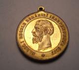 Medalie Regele Carol I Targu Jiu 1900 - Monumentul Tudor Vladimirescu