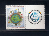 ROMANIA 2016 - 25 ANI BANCA MONDIALA IN ROMANIA - VINIETA - LP 2126, Nestampilat